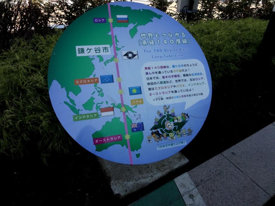 市内縦断】鎌ケ谷市の中央を通る...
