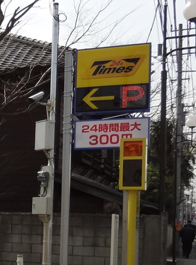新京成線、鎌ヶ谷大仏駅すぐ近く...