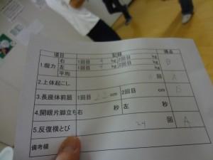 bc_141116_鎌ケ谷総合病院_第6回健康祭2014_13