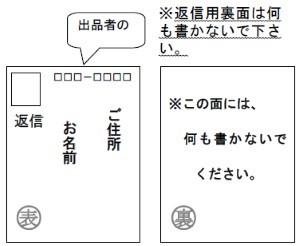 bc_150310_第12回鎌ケ谷市美術展覧会募集5