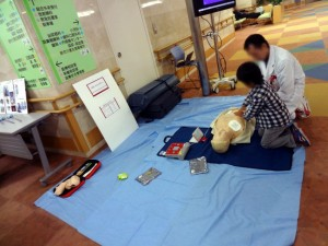 bc_141116_鎌ケ谷総合病院_第6回健康祭2014_14
