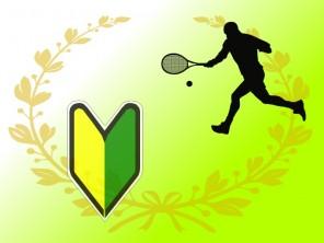 bc_150522_ソフトテニス初心者講習会2