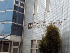 bc_150419_まなびぃ工事前2