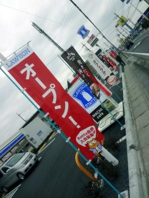 bc_150301_ローソン東初富3