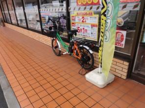 bc_150701_セブンイレブン富岡1丁目_2