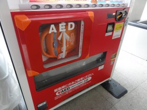 bc_150705_自動販売機AED