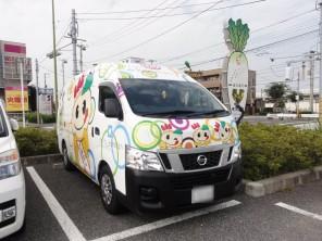 bc_150729_かまたん公用車1