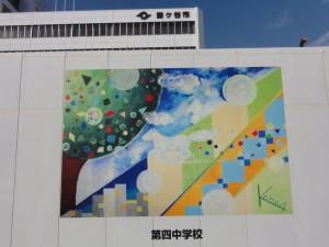 bc_160213_仮囲いアート3