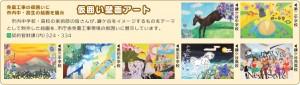 bc_160115_仮囲いアート