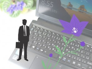 bc_160905_まなびぃプラザパソコン講座2