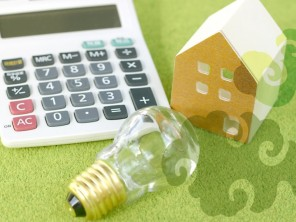 bc_161020_〆千葉県消費者セミナー 電気に関する身近な消費者問題を学びませんか